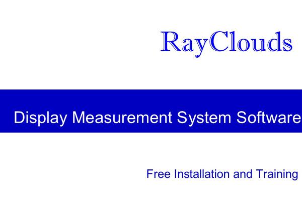 Logiciel de système de mesure optique